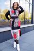 Платье Amelia Lux 3517