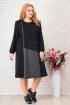 Платье Aira Style 871