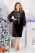 Платье Mira Fashion 4885
