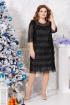 Платье Mira Fashion 5015-2