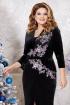 Платье Mira Fashion 5032