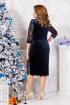 Платье Mira Fashion 5039