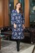 Платье Anastasia 718 синий