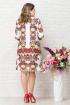 Платье Aira Style 1351