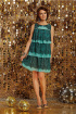 Платье Lenta OUTLET 2290