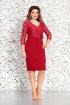 Платье Mira Fashion 4567-2
