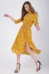Платье LadisLine 1048 горчица
