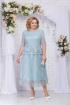 Платье Ninele 5715 мята