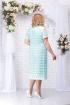 Платье Ninele 5647 мята