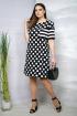 Платье Olegran Д568