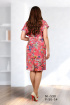 Платье Fortuna. Шан-Жан 590