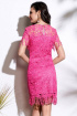 Платье Lissana 3663