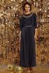 Платье Lenta OUTLET 2264