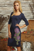 Платье Lenta OUTLET 2194
