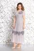 Платье Mira Fashion 4457-3