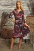 Платье Lenta OUTLET 2214