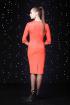 Платье Golden Valley 4201 красный