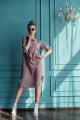 Платье GlasiO 5761