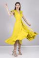 Платье MurMur 10031 лимон
