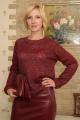Блейзер Chumakova Fashion 7142020