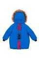 Куртка Bell Bimbo 193027 голубой