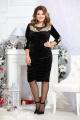Платье Mira Fashion 4707