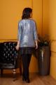 Комплект Anastasia 350 голубой/черный