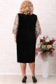 Платье Aira Style 715