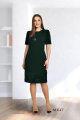 Платье Fortuna. Шан-Жан 647 зелень