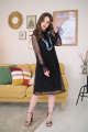 Платье Motif 1409