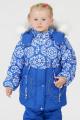 Куртка Lona 7207И голубой