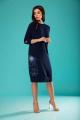 Платье Nadin 1729/3