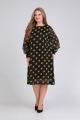 Платье SVT-fashion 539
