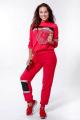 Спортивный костюм Nat Max ШКМ-0114-32 красный