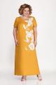 Платье GALEREJA 610 желтый