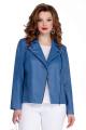 Куртка TEZA 948 синий