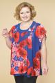 Блуза Luana Plus 392