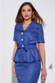 Женский костюм Lissana 4040 электрик