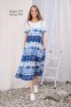 Платье Lea Lea 5166 синий