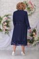 Кардиган, Платье Ninele 2258 синий