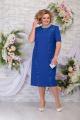 Кардиган, Платье Ninele 2258 василек