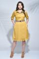 Платье Faufilure outlet С477 желтый