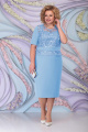 Жакет, Платье Ninele 3101 голубой