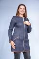 Куртка LUXTEX 0416 темно-синий