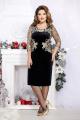 Платье Mira Fashion 4361-5 бархат