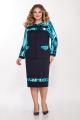 Женский костюм Vitol Fashion В-2130