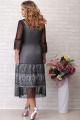Платье Aira Style 768