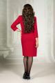 Платье Avanti Erika 1143-1