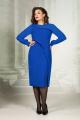 Платье Avanti Erika 1146
