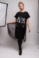 Платье BUNABOUTIQUE 2045